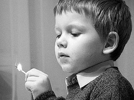 niño fuego
